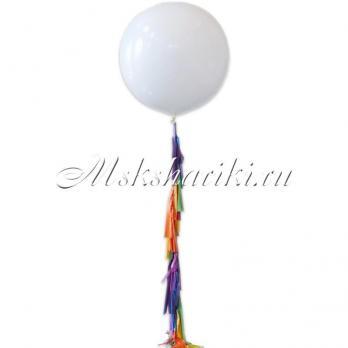 """Большой шар """"Белый на тассел ассорти"""""""