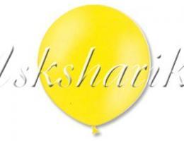 Большой Жёлтый шар