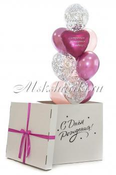 """Коробка сюрприз """"С днём рождения"""""""