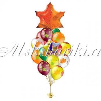 """Букет шаров """"на 1 сентября с листьями"""""""