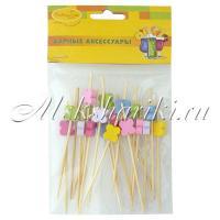 """Шпажки для канапе """"бамбуковые Цветы"""" 20шт"""