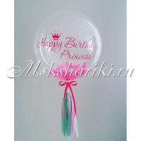 """Большой шар """"Баблс 3D с розовыми перьями""""+надпись"""