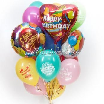 """Букет из шаров """"С днём рождения!"""""""