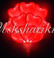 """Светящиеся шары """"Красные Сердца"""""""