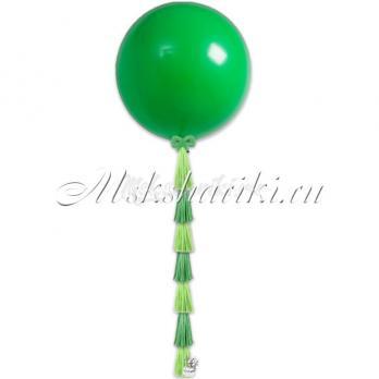 """Большой шар """"Зелёный на тассел микс"""""""