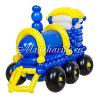 """Фигура из шаров """"Паровозик синий"""""""