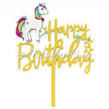 Топпер в торт, Happy Birthday (звездный единорог), Золото, 1 шт ДБ