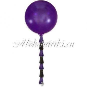 """Большой шар """"Тёмно фиолетовый на тассел чёрно фиолет"""""""