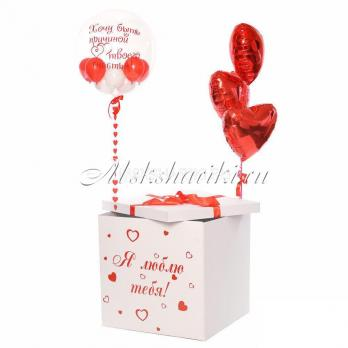 "Коробка сюрприз ""Любимым №1"""