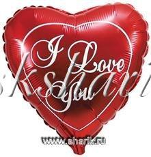 ILY Красное сердце/FM