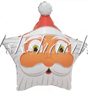 Шар (19''/48 см) Звезда, Голова Деда Мороза