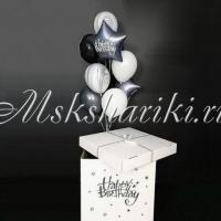 """Коробка сюрприз """"На день рождения мужчине"""""""