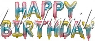 "Набор шаров-букв ""Happy Birthday"", Нежная радуга, Градиент"