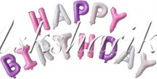 """Набор шаров-букв """"Happy Birthday"""", для девочки"""